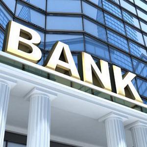 Банки Кослана