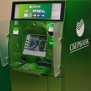 Банкоматы Кослана