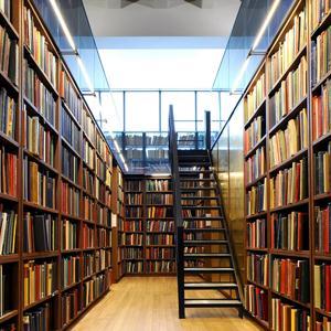 Библиотеки Кослана