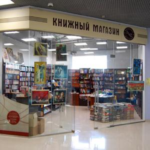 Книжные магазины Кослана