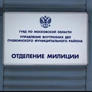 Отделения полиции Кослана