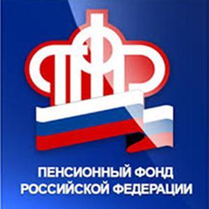 Пенсионные фонды Кослана
