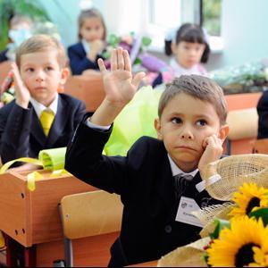Школы Кослана
