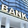 Банки в Кослане