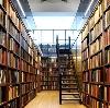 Библиотеки в Кослане