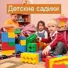 Детские сады в Кослане