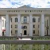 Дворцы и дома культуры в Кослане