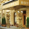 Гостиницы в Кослане