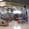 Книжные магазины в Кослане