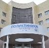 Поликлиники в Кослане